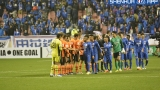 Шанхай Шенхуа с грандиозна издънка, не се класира за азиатската Шампионска лига