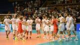 Волейболните национали загубиха от Египет с 1:3