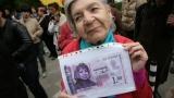 Линията на автобус 94 от Ректората обявена за протестна и свободна