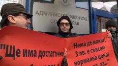 До месец съдът решава за цената на билетчето в София