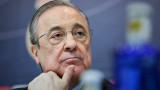 Войната продължава: Флорентино ще съди УЕФА