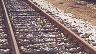 Възстановено е движението по жп линията до Бяла