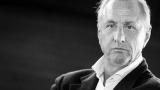 Тъжна вест: Почина легендата Йохан Кройф
