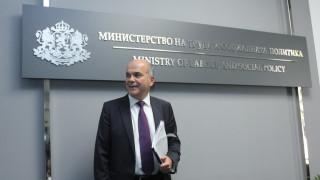 Ниска безработица и глад за квалифицирани кадри, отчете Бисер Петков