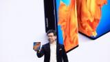 Huawei показа новия си сгъваем телефон