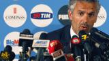 Лоша новина за феновете на Парма: Донадони остава