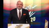 """Министър Кралев връчи петте големи приза """"Златен пояс"""" 2020"""