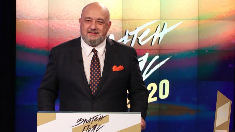 Министър Красен Кралев празнува рожден ден
