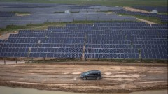 ЕС с още една важна крачка към нисковъглеродна икономика