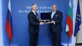 България и Русия ще задълбочат сътрудничеството си в областта на спорта