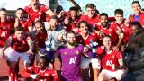 ЦСКА ще носи на екипите си символа на българската армия