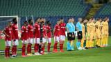 ЦСКА показа зрялост и спечели стратегическа точка, която е равна на три