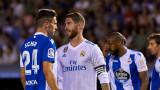 Реал (Мадрид) ще предложи нов договор и на Серхио Рамос