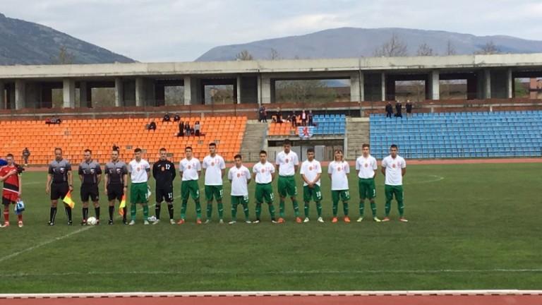 Юношите на България спечелиха турнира в Сливен