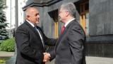 За свободното изучаване на български език в Украйна се обяви Борисов