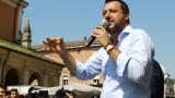 Експерти: Политическата несигурност в Италия увеличава рисковете за местната икономика