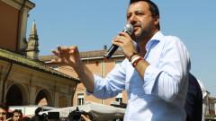 Нов шанс за правителство в Италия