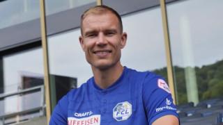 Бивш футболист на Байерн ще играе в Швейцария