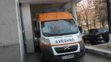 Гурбетчийка почина на връщане от Гърция