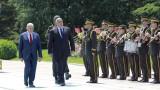 Посрещнаха Борисов на син килим в Анкара