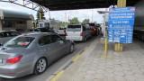 """Километрична опашка от коли се изви на """"Дунав мост"""" 2"""