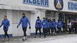 Левски иска да се раздели със 7 футболисти още сега