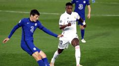 Реал (Мадрид) - Челси 1:1 (Развой на срещата по минути)