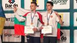 Българските таекуондисти чупят рекорди на европейското в Турция