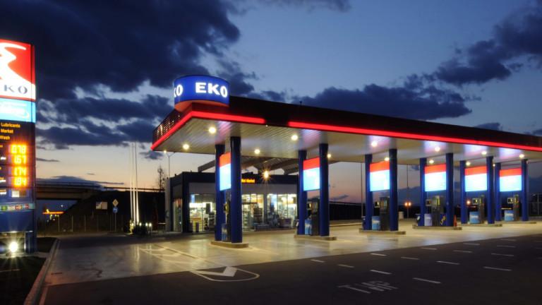Скъпи или евтини са горивата у нас? Едно сравнение с останалите страни