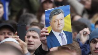 Порошенко поиска прошка от украинците и втори шанс