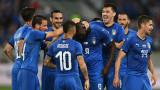 Марио Балотели се завърна с гол за Италия