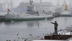 Русия пусна втора подводница за Тихоокеанския си флот