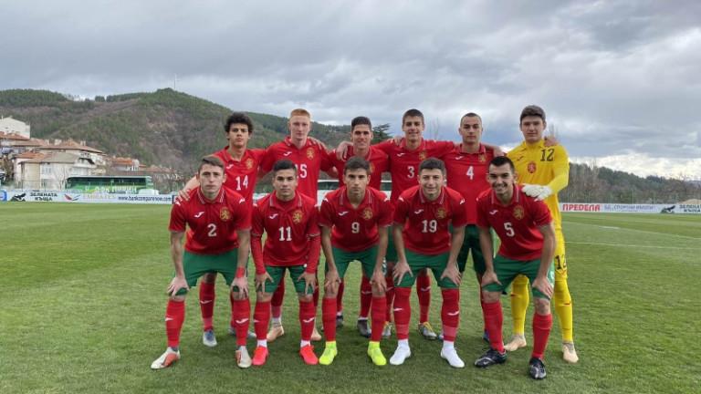 Националният отбор на България до 17 години завърши наравно 1:1