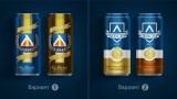 Левски пуска лимитирана серия бира