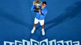 Господарят на Мелбърн остава на трона с 5-и триумф на Australian Open