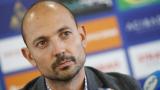 Пелето намери оправдание за провала на Левски