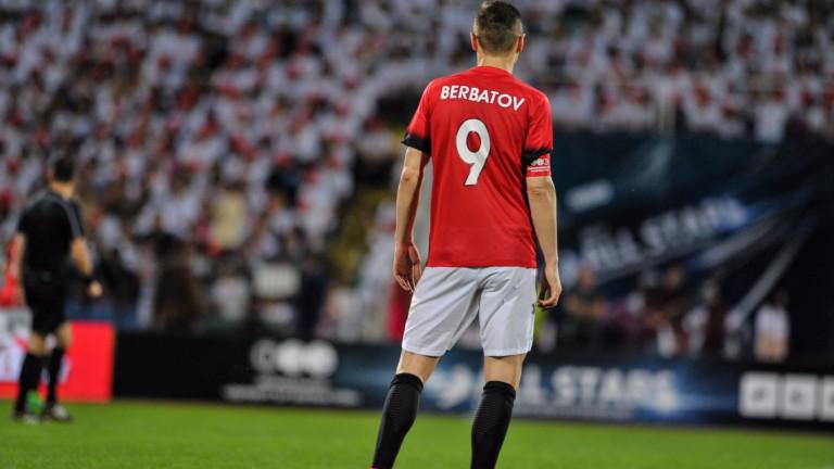 Димитър Бербатов: Децата заслужават всичко това, ако няма оферти за мен - приключвам с футбола!