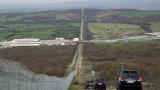 Дъждове събориха част от оградата по границата ни с Турция