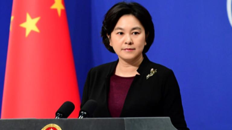 """Китай предупреди САЩ да махне """"черните си ръце"""" от Хонконг"""