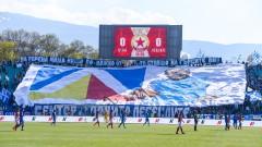 """ВИДЕО: Сектор """"Б"""" почете паметта на големия Александър Костов"""