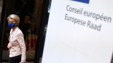 Механизмът за върховенството на закона в ЕС влиза в сила от 1 януари 2021 г.