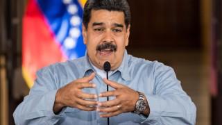 Мадуро разследван за пране на пари
