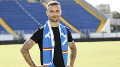 Орлин Старокин: Една-две победи и Левски си връща самочувствието