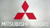 Оставки валят в Mitsubishi след скандала