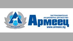 """ЗАД """"Армеец"""" отново лидер по застраховка """"Каско на МПС"""""""