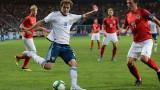 Австрия излъга Русия в контролна среща