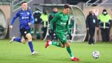 Лудогорец - Черно море 1:0, гол на Кешеру