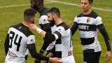Локомотив (Пловдив) продължава марша към трета поредна Купа на България