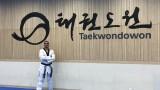 Българин сред най-добрите в Корея