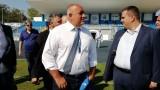 Борисов подкара джипа да показва България на Горанов